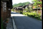 Ulička v Tsumagu