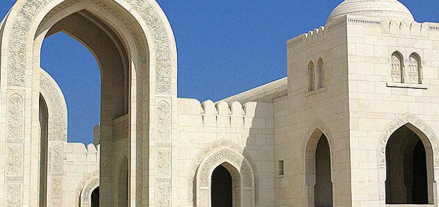 Omán fotogalerie