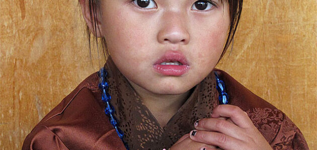 Bhútán fotogalerie